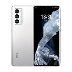PLUS会员:MEIZU 魅族 18 5G智能手机 8GB+256GB