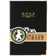 M&G 晨光 APYLK487 皮面笔记本 A5/100张