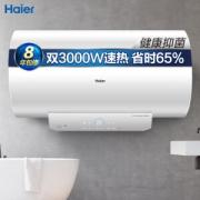 Haier 海尔 EC8004-JRS 储水式电热水器 80L 3000W2033元