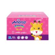 Anerle 安儿乐 干爽超薄系列 婴儿拉拉裤 L56片¥37.37 4.3折 比上一次爆料降低 ¥1.26