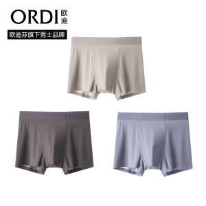 ORDI 欧迪 男士无痕3A抗菌平角裤 3条装