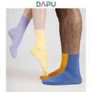 DAPU 大朴 情侣款纯色棉质中邦袜 5双装31.2元包邮(需用券)