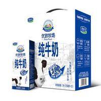 JUNLEBAO 君乐宝 全脂纯牛奶 250ml*12盒
