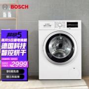 BOSCH 博世 XQG80-WDG244601W 洗烘一体机 8公斤2999元