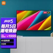 MI 小米 L50M5-AD 液晶电视 50寸 4K1999元