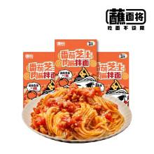 PLUS会员:蘸面将 番茄芝士肉酱面 201.5g*3盒