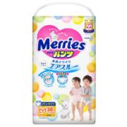 Merries 妙而舒 婴儿拉拉裤 XL 38片¥52.35 3.1折 比上一次爆料降低 ¥0.65
