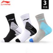 LI-NING 李宁 AWLM083 男款篮球袜 3双装