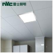 NVC Lighting 雷士照明 LED集成吊顶灯 钜惠款1只装 16W39元包邮(需用券)