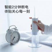 MI 小米 MEO701 电动冲牙器 白色