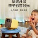BENQ 明基 GS2 投影仪 手机投影仪 家用卧室迷你小型便携智能家庭影院 自动对焦微型投影电视