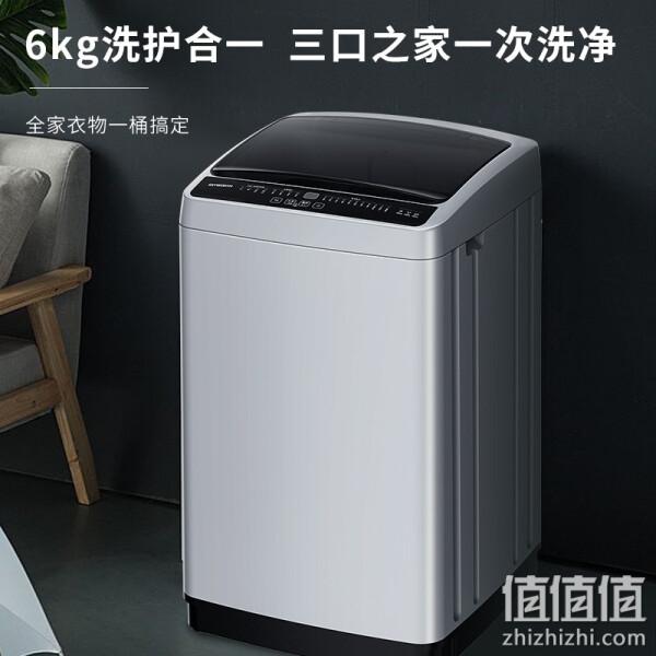 SKYWORTH 创维 T60L 6公斤波轮洗衣机 全自动小型迷你便捷 租房老人必备神器 量衣进水 单脱水 降噪省电