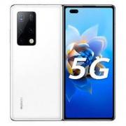 HUAWEI 华为 Mate X2 5G折叠屏手机 8GB+256GB 釉白色17499元包邮(满减)