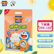 PLUS会员:MILKANA 百吉福 棒棒奶酪 酸奶味+果粒 500g25.88元 (需买5件,共129.4元包邮,双重优惠)