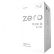 jissbon 杰士邦 ZERO零感避孕套 24只装 赠003玻尿酸2只¥35.73 6.6折 比上一次爆料降低 ¥0.2