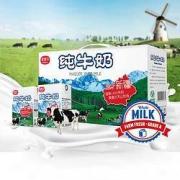 MAIQUER 麦趣尔 纯牛奶 200ml*18盒*3件159.18元包邮(合53.06元/件)