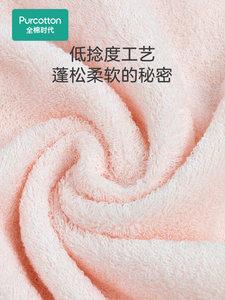 PurCotton 全棉时代 新疆长绒棉家用毛巾 2条装