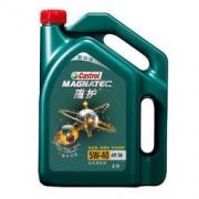 Castrol 嘉实多 磁护 5W-40 全合成机油 SN级 4L