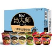 PLUS会员:康师傅 汤大师系列日式豚骨面 12杯/箱34.9元包邮(双重优惠)