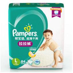 Pampers 帮宝适 绿帮系列 婴儿拉拉裤 L84片