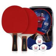 CROSSWAY 克洛斯威 三星长柄横拍 乒乓球拍 2支装¥28.00 7.2折 比上一次爆料降低 ¥1