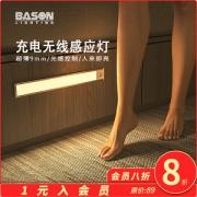 BASON 人来即亮 超薄无线感应灯 30cm39元包邮