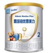 Abbott 雅培 铂优恩美力系列 婴儿奶粉 2段 400g