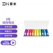 ZMI 紫米 彩虹碱性电池 5号/7号 10粒装4.9元