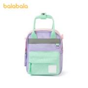 balabala 巴拉巴拉 儿童拼色双肩背包