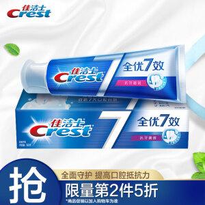 Crest 佳洁士 全优7效抗牙菌斑牙膏 180g