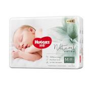 88VIP!HUGGIES 好奇 小森林心钻装 婴儿纸尿裤 M 22