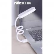 nvc-lighting 雷士照明 USB台灯 2.5w8.9元包邮