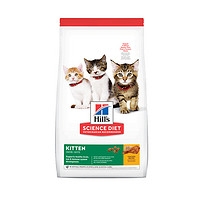 Hill's 希尔思 原肉粮 鸡肉味 通用幼猫粮 1磅