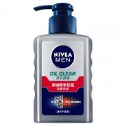 NIVEA MEN 妮维雅男士 洗面奶 150ml