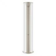 Haier 海尔 立式空调柜机 WIFI智控自清洁空调kca 2匹-KFR-50LW/06KCA-83U14188元包邮