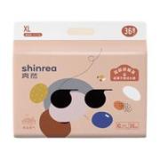 shinrea 爽然 超薄 婴儿拉拉裤 XL 72片