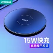 ESR 亿色 苹果x无线充电器 黑色 15W69元