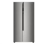 Haier 海尔 BCD-535WDVS 对开门冰箱 535L 天际银3007.08元包邮
