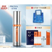 PROYA 珀莱雅 双抗精华液2.0 30ml (赠同款精华液7.5ml*4+面膜2片)