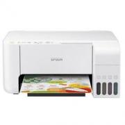 EPSON 爱普生 L3151 墨仓式无线打印一体机 优雅白999元