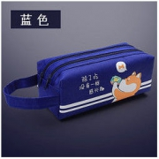 Kabaxiong 咔巴熊 大容量双层笔袋 单个装 多色可选