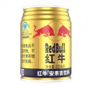 Redbull红牛 运动型功能饮料 250ml*24罐/箱109.8元包邮