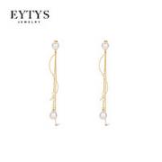 Eytys E200055 女士长款气质耳环