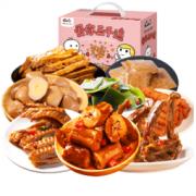 PLUS会员:KINGWUU 精武 爱你三千 鸭脖鸡鸭肉类荤素零食大礼包 520g
