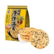 Want Want 旺旺 厚烧海苔 168g