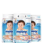 moony 腰贴型婴儿纸尿裤 M 64片*3包