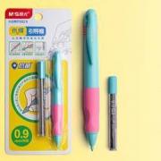 M&G 晨光 优握自动铅笔1支+笔芯2盒+橡皮2块