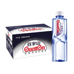 Ganten 百岁山 饮用天然矿泉水 348ml*24瓶 整箱装
