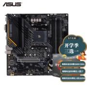 PLUS会员:ASUS 华硕 TUF GAMING B550M-E主板 + AMD 锐龙 R5-5600X CPU处理器 板U套装1999元包邮(需用券,需首购礼金)