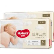 HUGGIES 好奇 金装 婴儿纸尿裤 S120¥70.00 5.3折